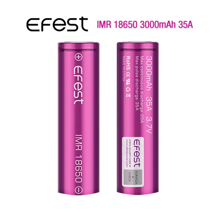 Efest 18650 3000mAh New 35A Battery  (Tear Resistant Wrap) 1pcs